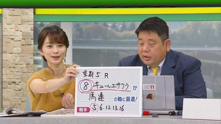 2018年10月13日高見侑里の画像24枚目
