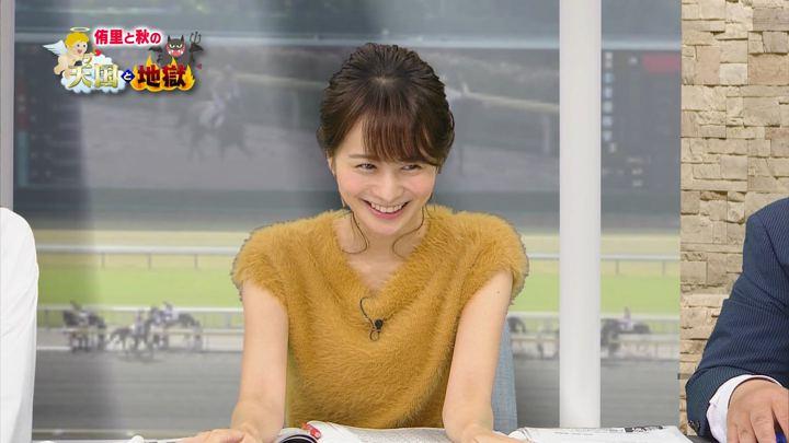 2018年10月13日高見侑里の画像28枚目
