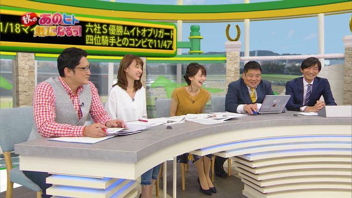2018年10月13日高見侑里の画像40枚目