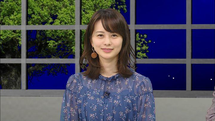2019年01月19日高見侑里の画像44枚目
