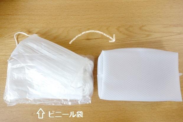 セリア・EVA マチ付ポーチ・マスク収納①