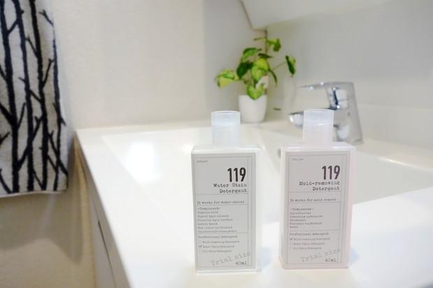 119洗剤・カビ取り用・水アカ用①