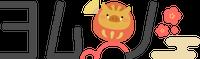 ヨムーノ・ロゴ①
