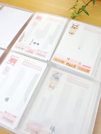 2019年年賀状整理・無印・ポリプロピレンフォト・ハガキホルダー A4サイズ・80ポケット①