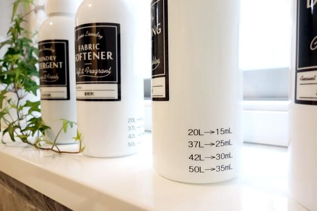 洗面所・洗剤ボトル・キャンドゥ・インデックスステッカー 洗剤詰め替え用③