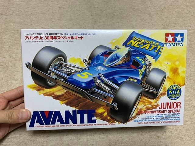 アバンテJr30-1