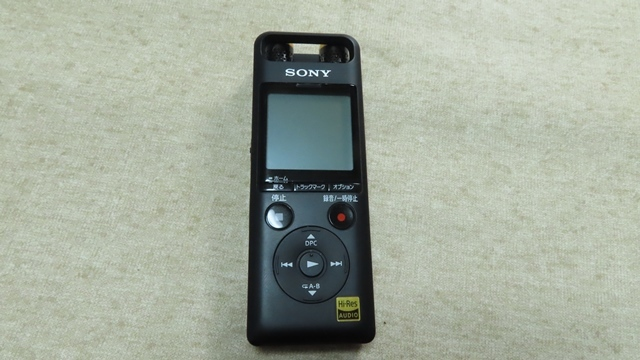 Sony PCM-A10-1