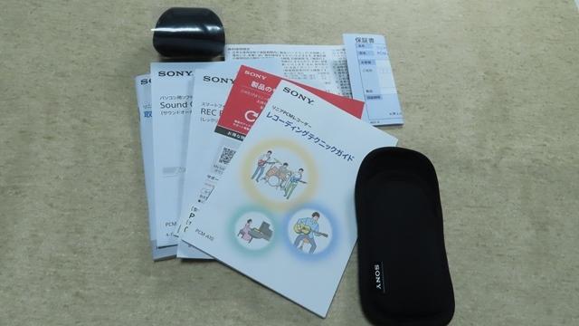 Sony PCM-A10-9
