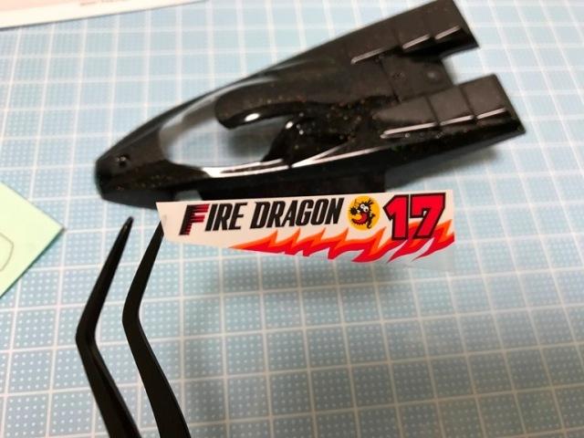 ファイヤードラゴンボディ塗装-32
