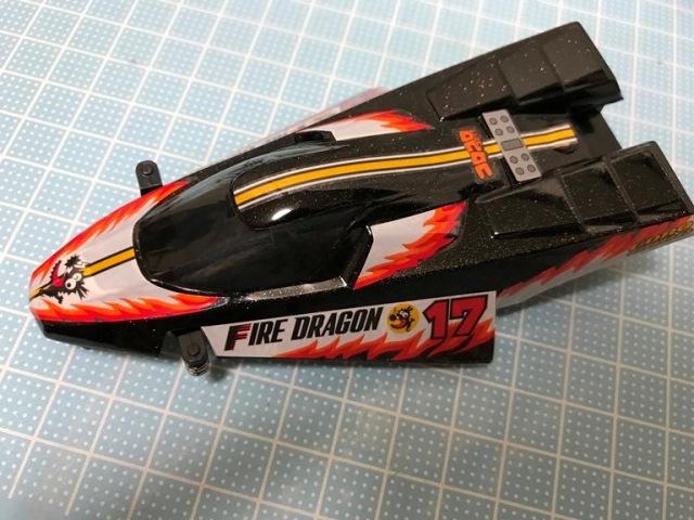 ファイヤードラゴンボディ塗装-34