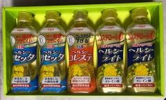 トーメンデバイスからの食用油