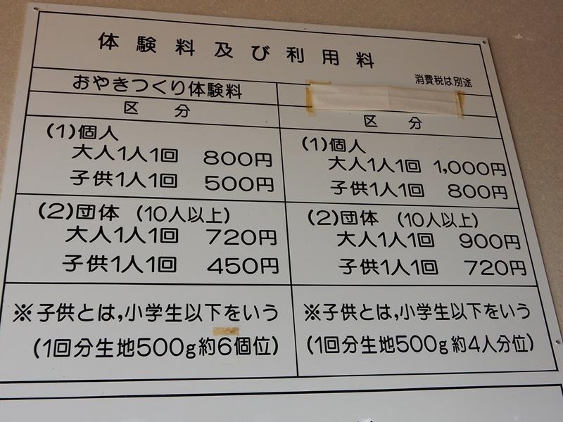 DSCN4893.jpg