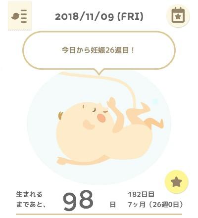 20181109145358811.jpg