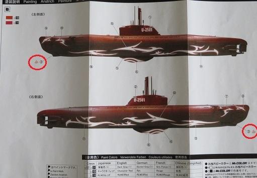 バイナルパターンU-2501