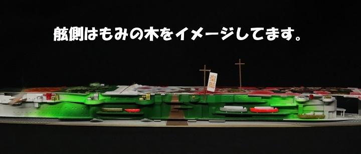 Ryujo mominokib