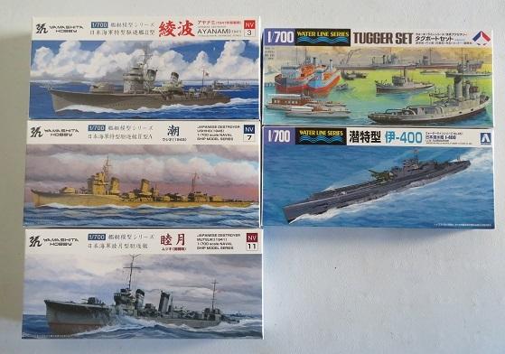 駆逐艦潜水艦
