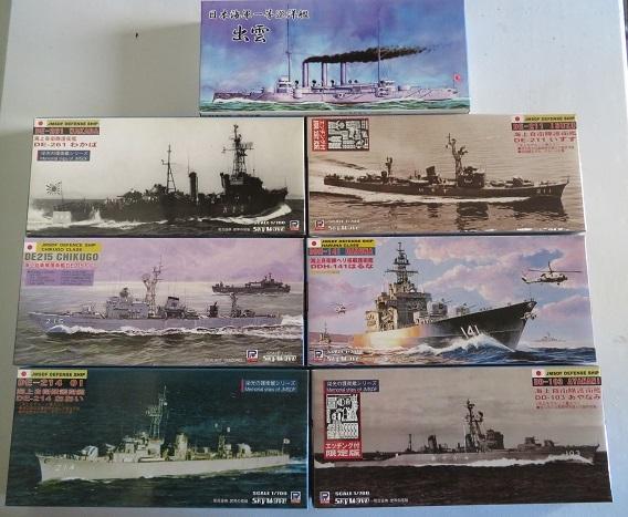 日本大戦時以外1