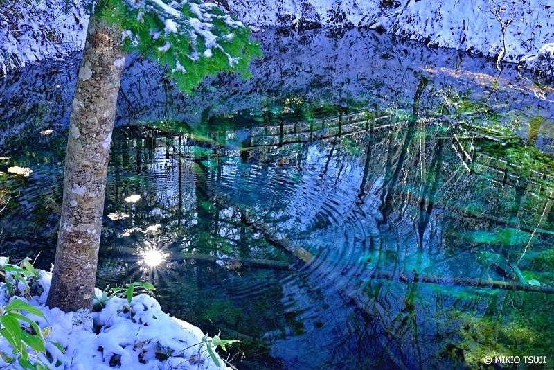 絶景探しの旅 - 0806 雪の「神の子池」 (北海道 清里町)