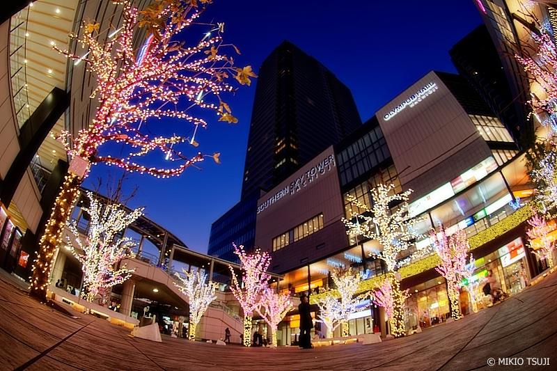 絶景探しの旅 - 0824 夕闇が始まる頃 (東京都 八王子市)