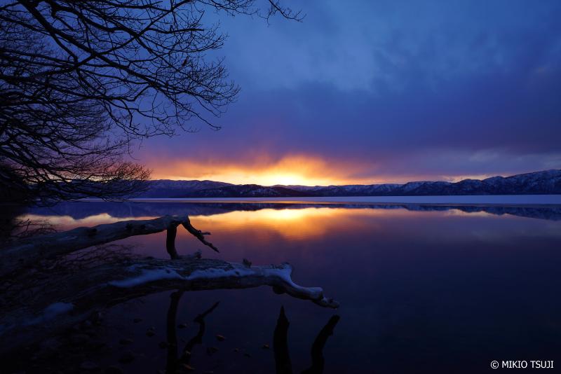絶景探しの旅 - 0841 日没に輝く屈斜路湖 (北海道 弟子屈町)