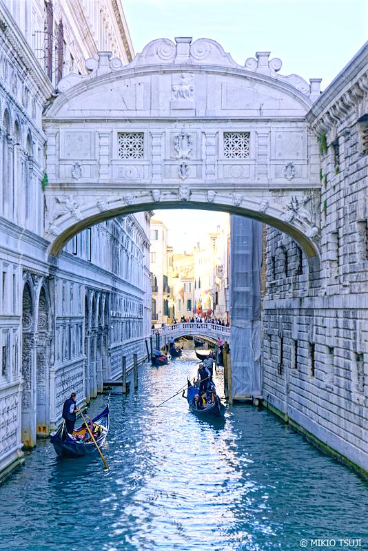 絶景探しの旅 - 0873 ベネチアの牢獄と溜息の橋 (イタリア ベネチア)