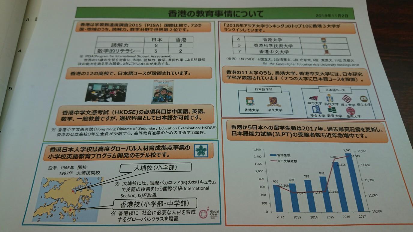 moblog_20f04a71.jpg