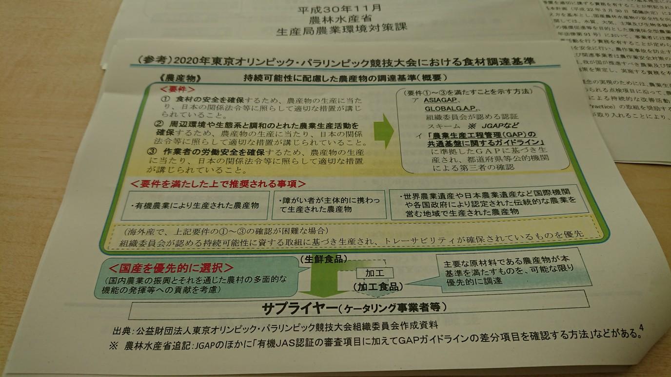 moblog_55550411.jpg