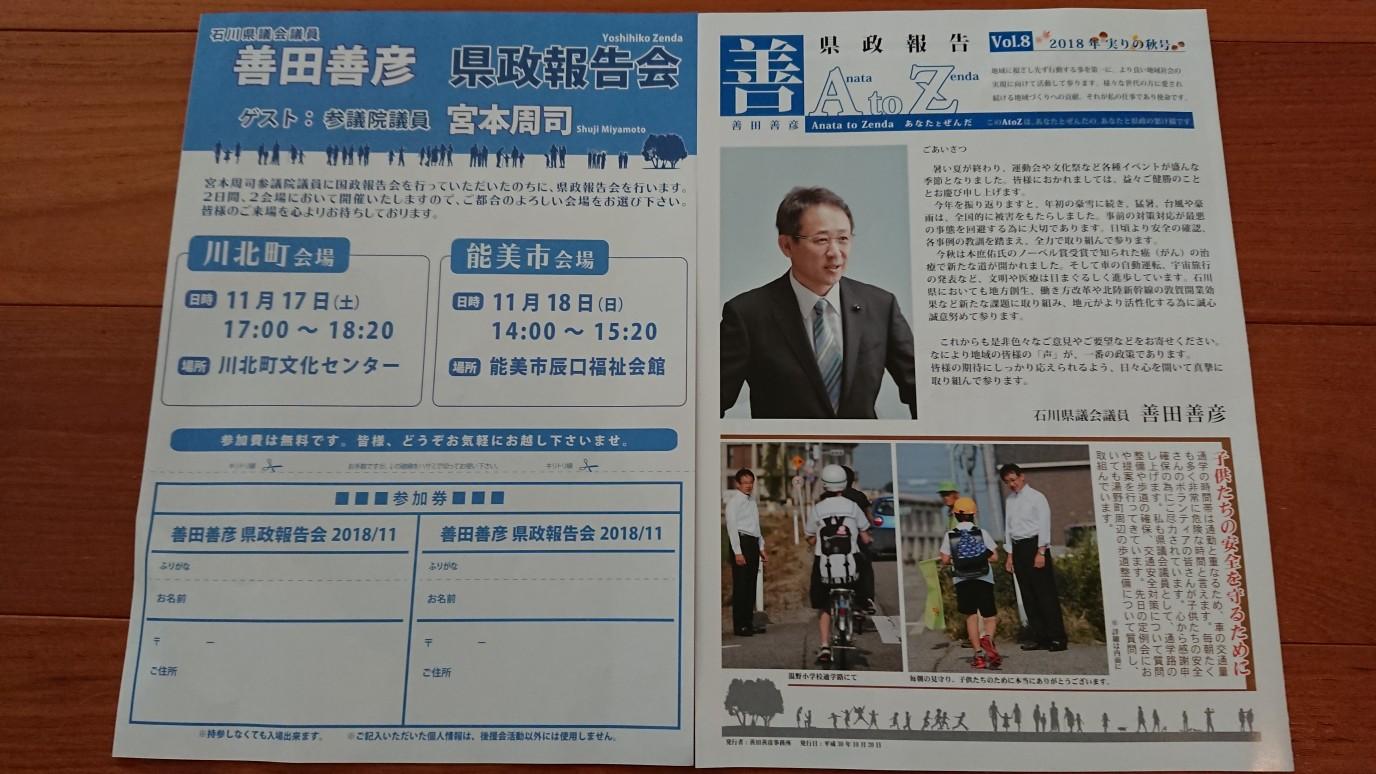 moblog_ab47cb7d.jpg