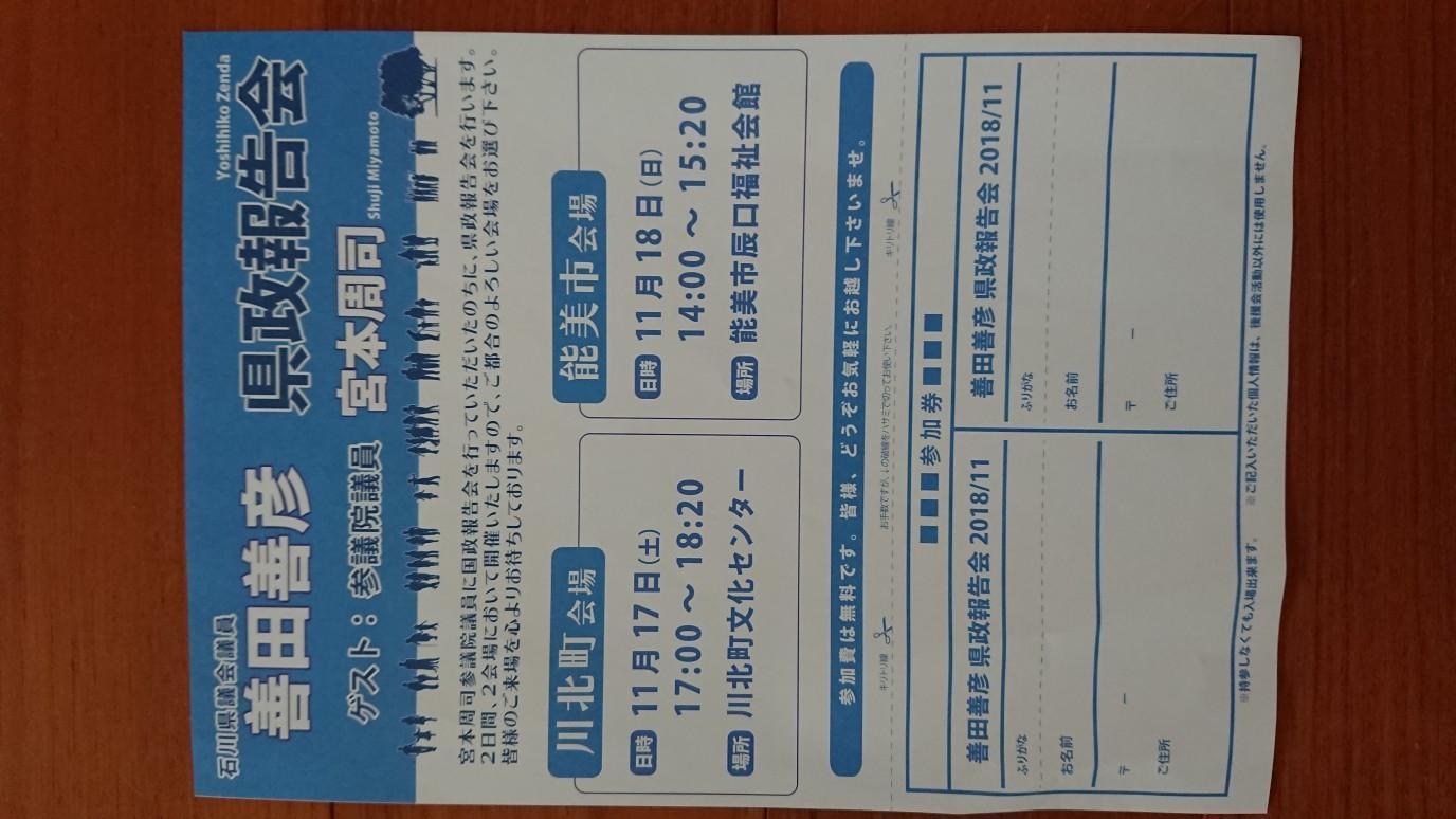 moblog_b66757fd.jpg
