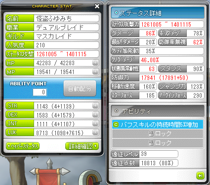 ALL12に!