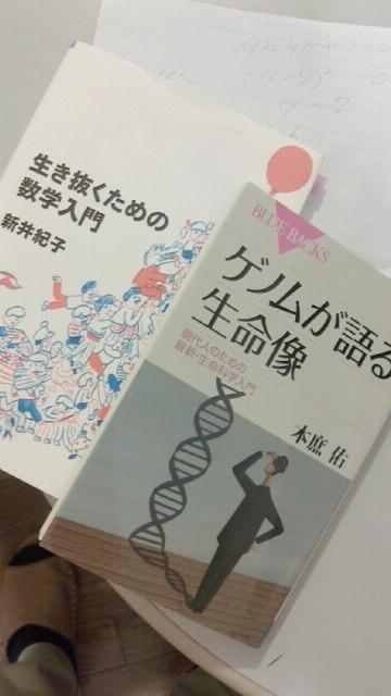 2018読書mage