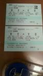 2019京都チケット012307330000
