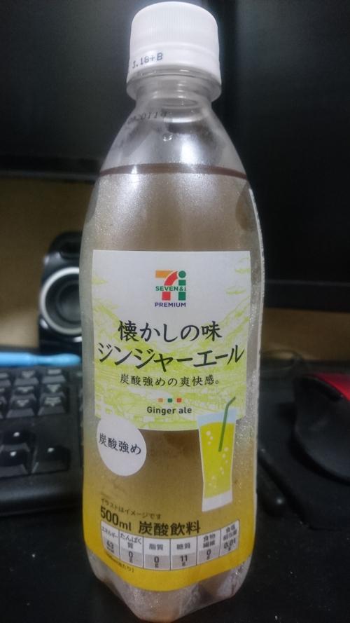 blog20181031i.jpg