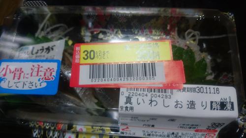 blog20181122c.jpg
