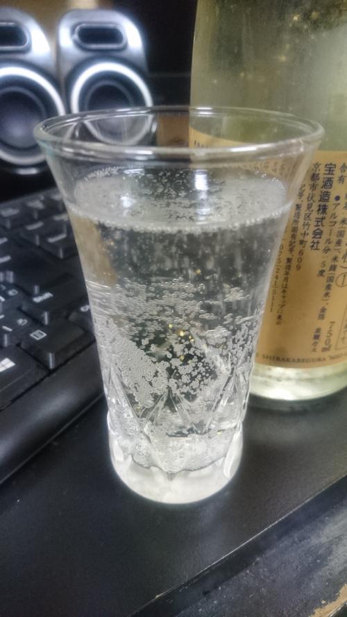 blog20181130b.jpg