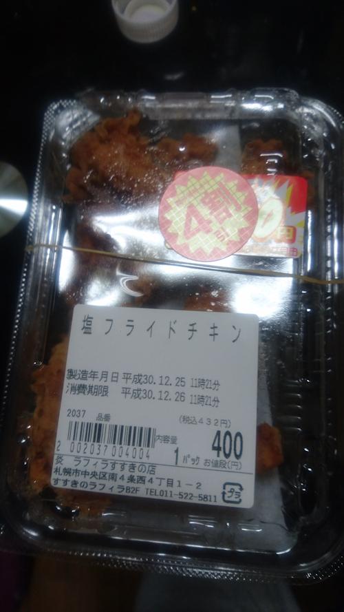 blog20190102e.jpg