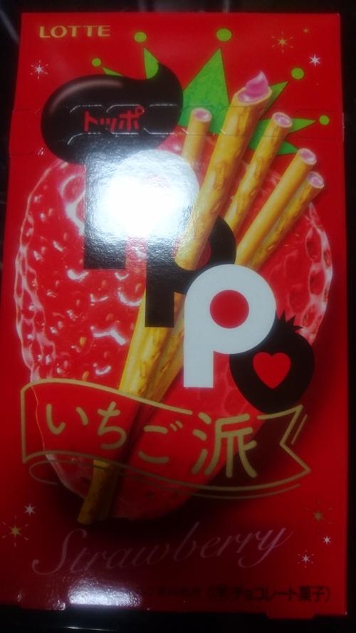blog20190131i.jpg