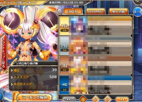 20190119払暁戦EXP