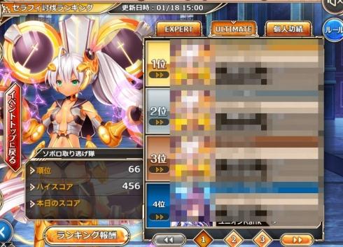 20190119払暁戦ULT