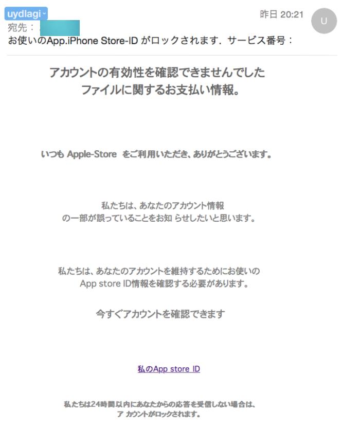 B451-1フィ2018-11-02