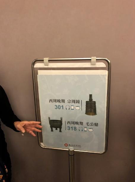B503-2故宮2019-01-25