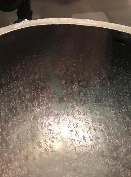 B503-4故宮2019-01-25