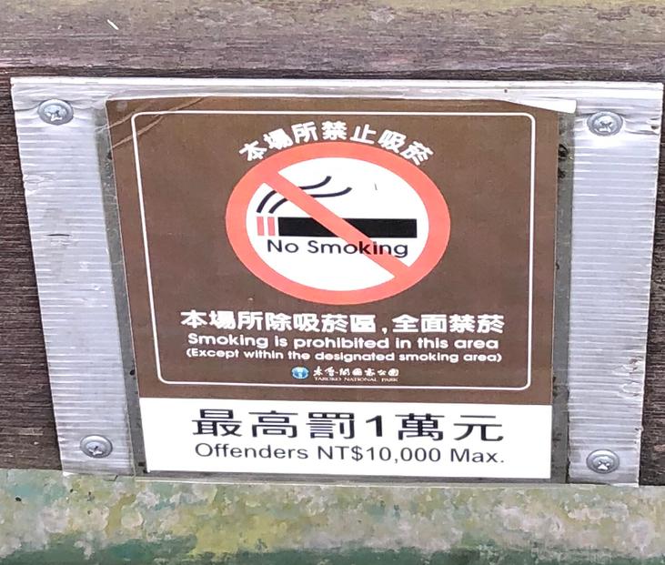 B504-9禁煙2019-01-26