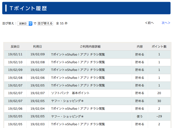 B517-2T2019-02-11.png