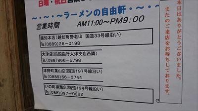 DSC_7998_R.jpg