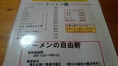 DSC_8000_R.jpg