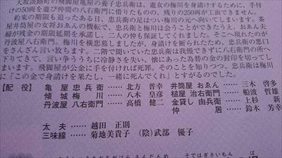 DSC_8304_R.jpg