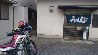 DSC_8718_R.jpg