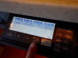 RIMG2920.jpg