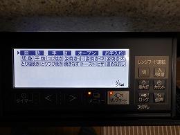 RIMG9079_20181212175350bca.jpg